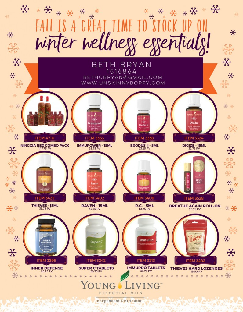 Art Line Young Living : What are essential rewards unskinny boppy